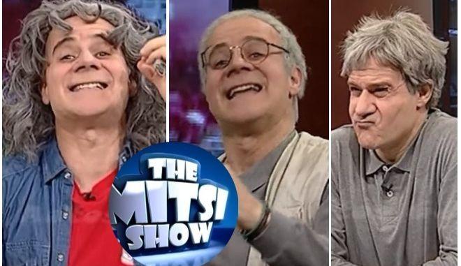 The Mitsi Show: Τσουκαλάς, Ζουράρις και Γεωργίου 'τα σπάνε' για το ντέρμπι 'ΠΑΟΚ - Ολυμπιακός'