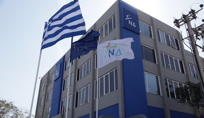 Τα κεντρικά γραφεία της Νέας Δημοκρατίας στην οδό Πειραιώς την Παρασκευή 26 Αυγούστου 2016. (EUROKINISSI/ΓΙΑΝΝΗΣ ΠΑΝΑΓΟΠΟΥΛΟΣ)
