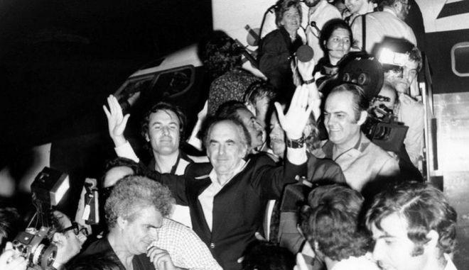 Επιστροφή Ανδρέα Παπανδρέου, 1974