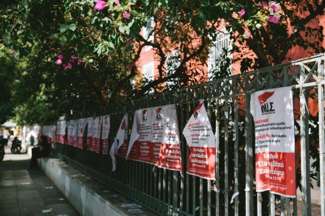Τι ρόλο παίζουν οι φοιτητικές παρατάξεις στο ελληνικό πανεπιστήμιο;