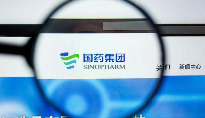 Κινέζικο εμβόλιο κορονοϊού, Sinopharm