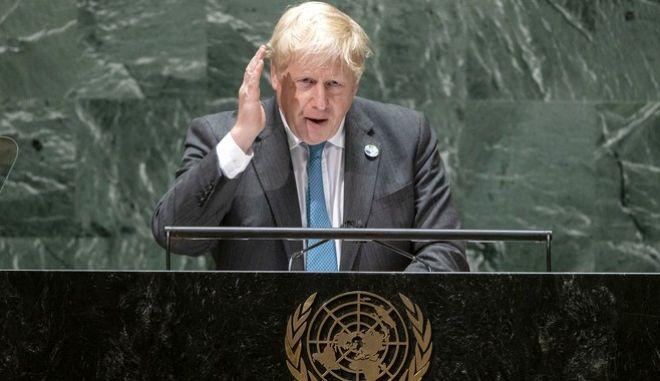 Ο Μπόρις Τζόνσον κατά την ομιλία του στη Γενική Συνέλευση του ΟΗΕ