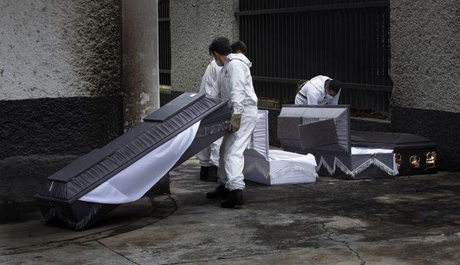 Κορονοϊός - Μεξικό: 947 θάνατοι και 5.437 νέα κρούσματα σε 24 ώρες