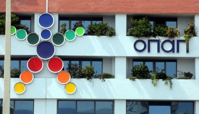 ΟΠΑΠ: Το σχόλιο για την απόφαση του ΣτΕ για το διαδικτυακό στοίχημα
