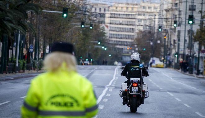 Τροχαία στο κέντρο της Αθήνας