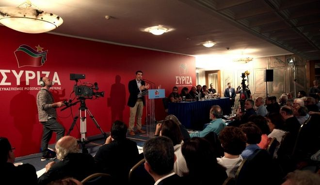 Meeting of the Central Committee of SYRIZA at Divani Acropolis Hotel, in Athens, on Oct. 18, 2014 /      ,   Divani Acropolis,  18 , 2014