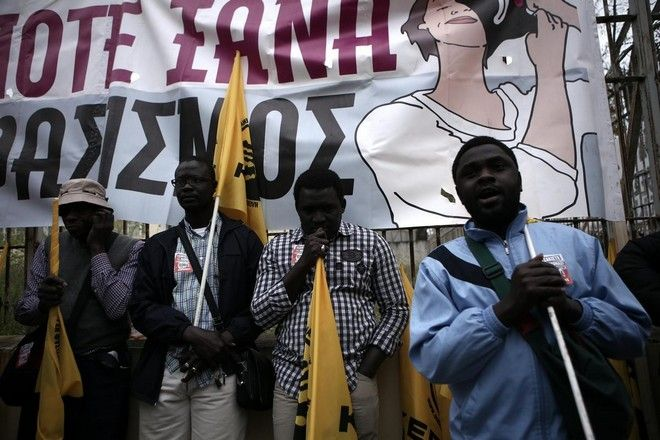 Δίκη Χρυσής Αυγής: Απουσίες της ηγετικής ομάδας, επεισόδια και διακοπή για τις 7 Μαΐου