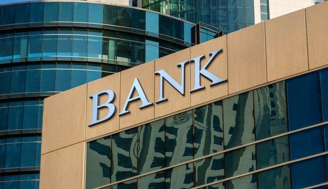 """Τράπεζες: Πώς """"πρασινίζουν"""" τα δάνεια που βγάνουν από τα μορατόρια"""