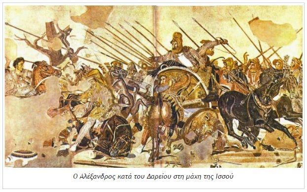 Μηχανή του Χρόνου: Τι έκανε ο Μέγας Αλέξανδρος στις γυναίκες του Δαρείου
