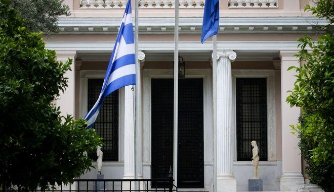 Μεσίστια η σημαία στο Μέγαρο Μαξίμου