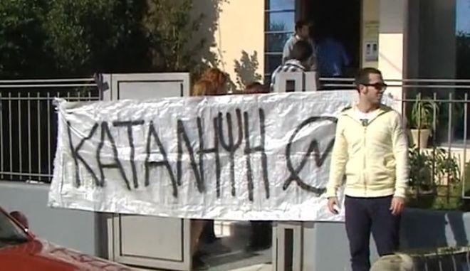 Κατάληψη στο γραφείου του Χ. Σταϊκούρα από φοιτητές