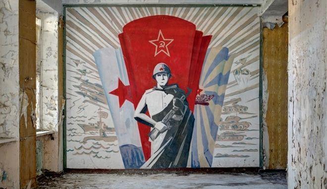 Τα φαντάσματα της Σοβιετικής Ένωσης: Η αυτοκρατορία του πρώην ανατολικού μπλοκ σε παρακμή