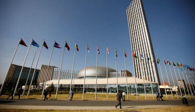 Το Μαρόκο επανεντάχθηκε στην Αφρικανική Ένωση μετά από 33 χρόνια