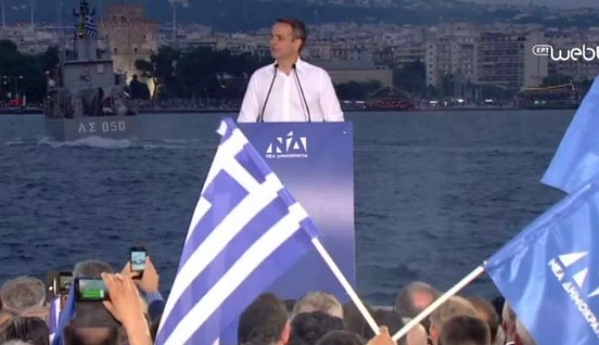 Μητσοτάκης από Θεσσαλονίκη: Οι νέοι πρώτοι πρέπει να ψηφίσετε για την πολιτική αλλαγή