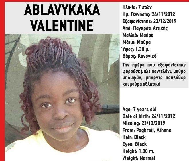 Η αφίσα για την εξαφάνιση της 7χρονης Valentine Ablavykaka