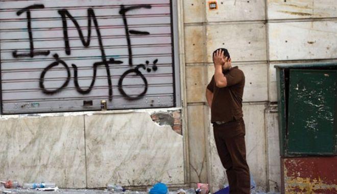 Ακούει η Ευρώπη; Το ΔΝΤ προειδοποιεί με ντόμινο, αν δεν σωθεί η Ελλάδα
