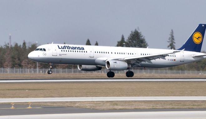 Lufthansa: Ένα ευρώ με κάθε αγορά για το help alliance