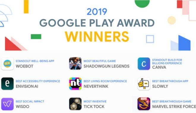 Google Play Awards 2019: Αυτές είναι οι κορυφαίες εφαρμογές της χρονιάς