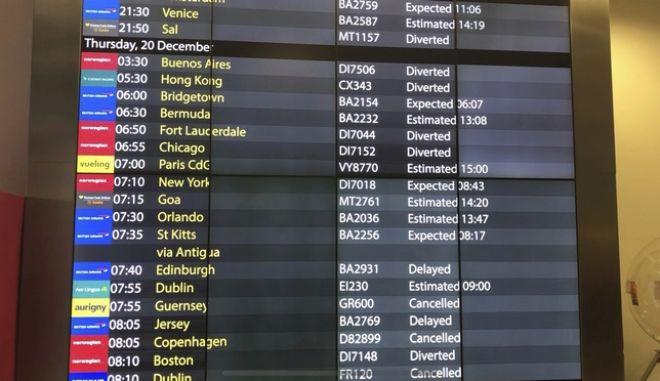 Εκτροπές πτήσεων και καθυστερήσεις εξαιτίας drones στο αεροδρόμιο του Γκάτγουικ