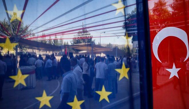 Φωτό αρχείου: Σημαίες ΕΕ και Τουρκίας