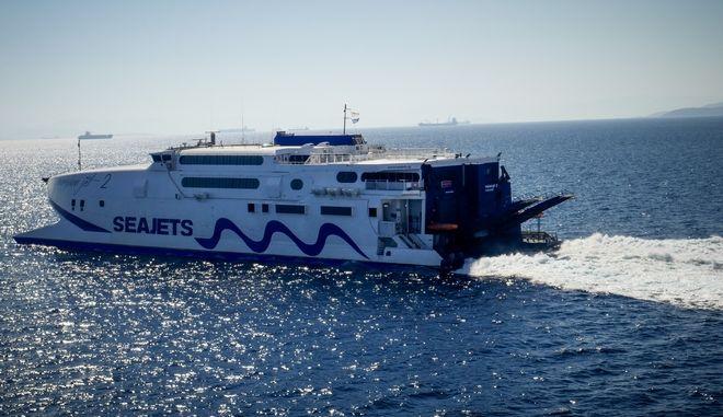 Πλοίο της εταιρείας Seajets (φωτογραφία αρχείου)