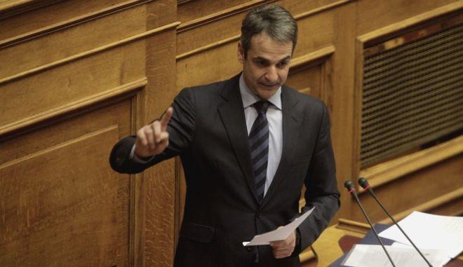 Και η ΝΔ 'γιορτάζει' τα δύο χρόνια ΣΥΡΙΖΑ στην εξουσία