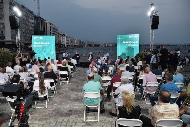 Ομιλία της προέδρου του ΚΙΝΑΛ Φώφης Γεννηματά στη Θεσσαλονίκη, 8 Ιουλίου 2021