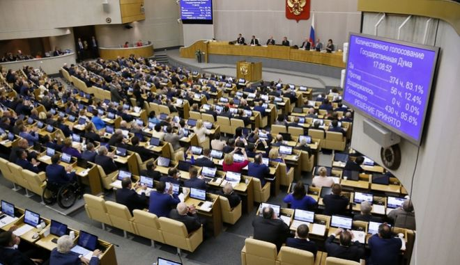 Το ρωσικό κοινοβούλιο, η Κρατική Δούμα, στην Μόσχα