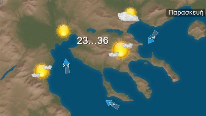 Καιρός: 39 με 40 βαθμούς στα ηπειρωτικά - Μελτέμι έως 5 μποφόρ στο Αιγαίο