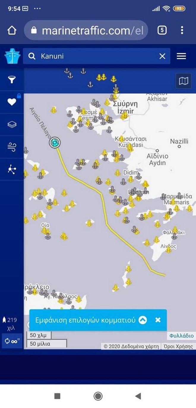 Ρόδος: Φωτογραφίζουν το τουρκικό γεωτρύπανο Kanuni απο τα μπαλκόνια