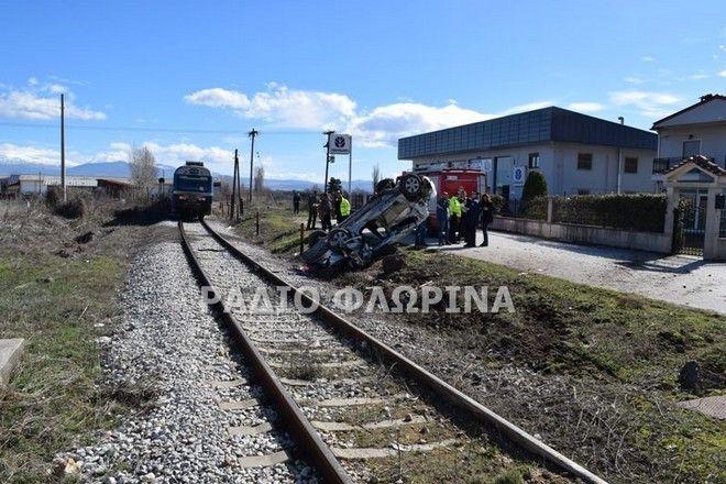 Φλώρινα: Τρένο συγκρούστηκε με ΙΧ - Νεκρός ένας 34χρονος