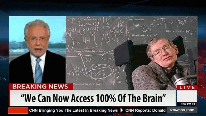 Ο Στίβεν Χόκινγκ έχει το χάπι που θα διπλασιάσει το IQ σας