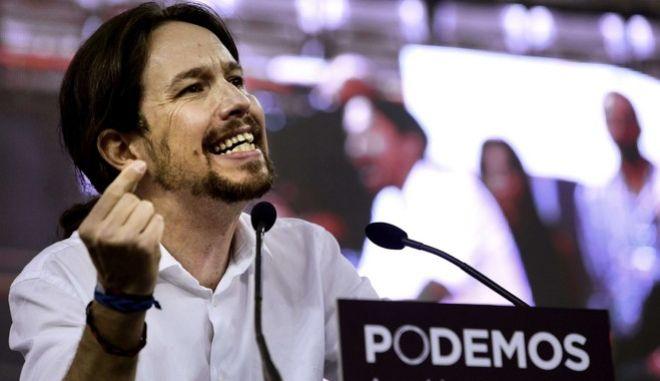 Ισπανία: Ο Ιγκλέσιας επανεξελέγη στην ηγεσία του Podemos