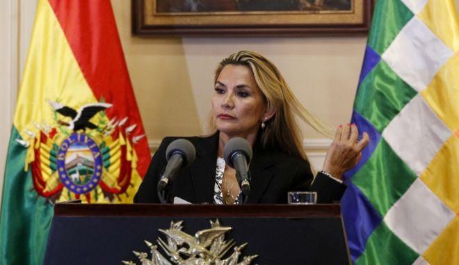 Η νέα προσωρινή πρόεδρος της Βολιβίας, Jeanine Anez