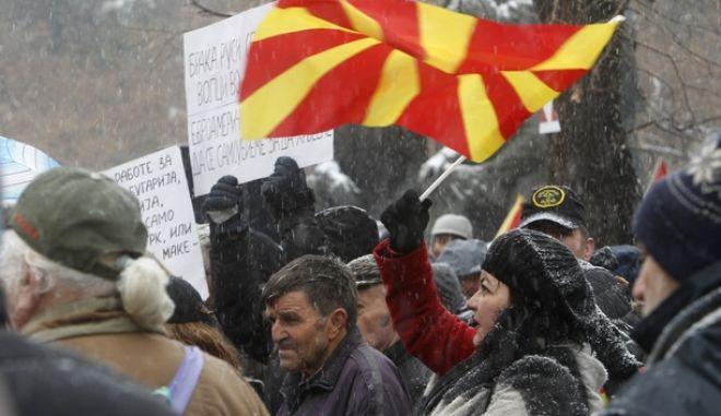 Φωτογραφία από τη συγκέντρωση στα Σκόπια