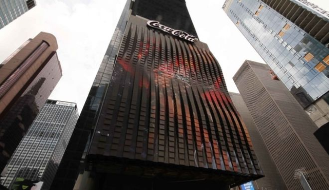 Το πρώτο 3D Billboard στον κόσμο είναι γεγονός και θα σε αφήσει άφωνο