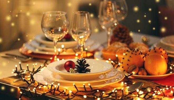 Χριστουγεννιάτικο δείπνο
