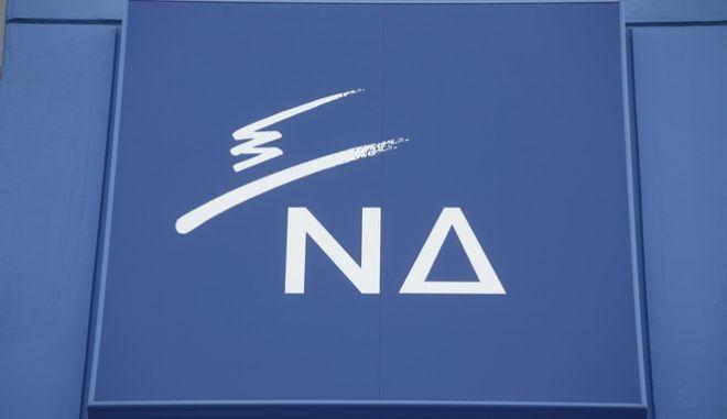 Σήμερα, Τετάρτη 18 Οκτωβρίου, στις 12:00 μ.μ., πραγματοποιήθηκε η συνεδρίαση του Τομέα Εθνικής Άμυνας της Νέας Δημοκρατίας, κατά τη διάρκεια της οποίας ο Αντιπρόεδρος της Ν.Δ., βουλευτής Β΄ Αθηνών, κ. Άδωνις Γεωργιάδης, παρέδωσε τα καθήκοντα του Τομεάρχη Εθνικής Άμυνας στον βουλευτή Α' Αθηνών, κ. Βασίλη Κικίλια. Η συνεδρίαση πραγματοποιήθηκε στα κεντρικά γραφεία του Κόμματος (Πειραιώς 62, Μοσχάτο). (EUROKINISSI / ΣΤΕΛΙΟΣ ΜΙΣΙΝΑΣ)
