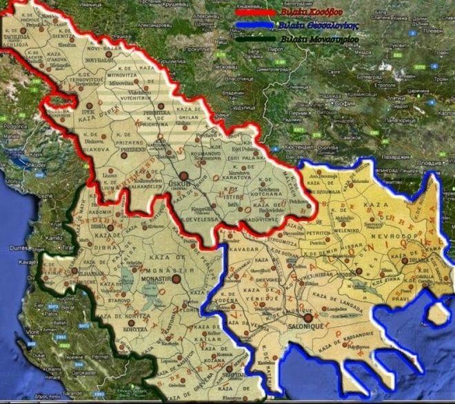 Ilindenska Republika: Η Μακεδονία που οραματίζονταν οι Σλαβόφωνοι στην Εξέγερση του Ίλιντεν