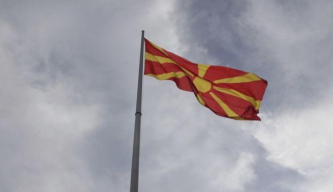 Σημεία της Βόρειας Μακεδονίας