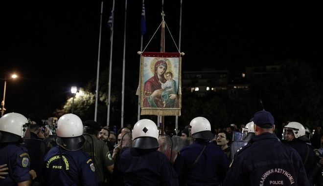 ationalist and para-religious organizations protest outside the Aristotle Theater on the occasion of Fernando Pessoa's Theatrical Performance 'The Time of the Devil', Thessaloniki, Greece on October 18, 2017. /                    '   '  Fernando Pessoa, , 18  2017.