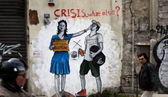 Reuters: Συζητούν τρίτο μνημόνιο για την Ελλάδα
