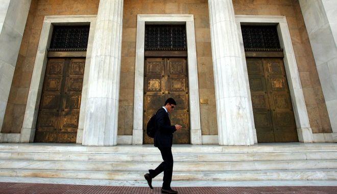 Στιγμιότυπο από την Τράπεζα της Ελλάδας (Φωτογραφία αρχείου)