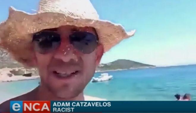 Ρατσιστικό ντελίριο entrepreneur σε ελληνική παραλία προκαλεί παγκόσμια οργή