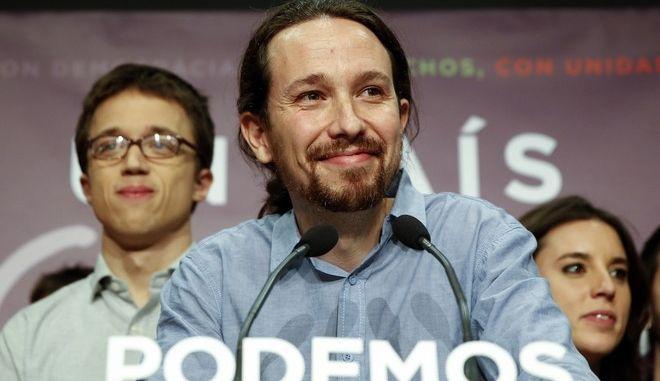 Γιατί καταγγέλλουν τους Podemos για εκβιασμό στην Ισπανία