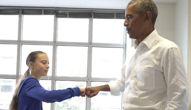 Μπαράκ Ομπάμα και Γκρέτα Τούνμπεργκ