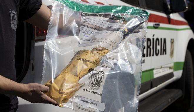 Βραζιλία: Επίθεση με μαχαίρι σε βρεφονηπιακό σταθμό - 5 νεκροί, εκ των οποίων 3 παιδιά
