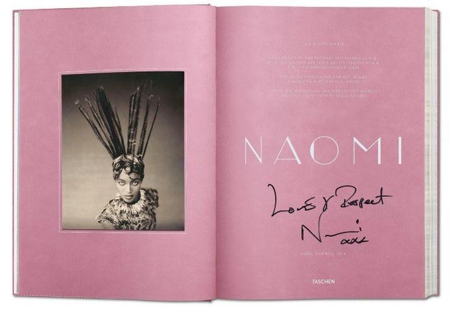 Ναόμι Κάμπελ: 400 σελίδες για τη
