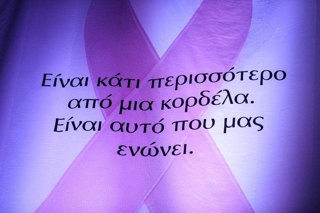 Φωτισμός στο Μέγαρο Μουσικής κατα του καρκίνου του μαστού