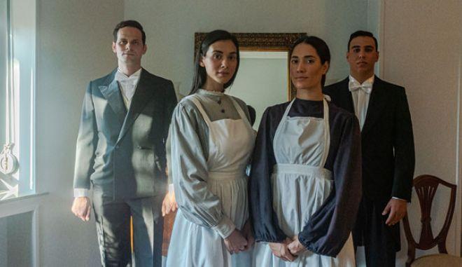 Το βράδυ του Downton Abbey είχε κάτι από βρετανική τελειότητα